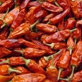 Перец красный Чили (стручки) 50 гр.