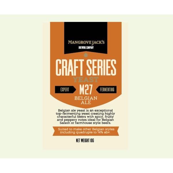Дрожжи Belgian Ale Yeast M27