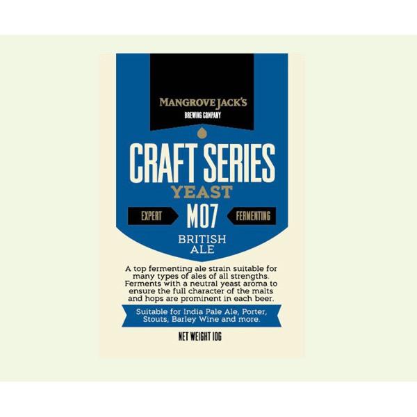 Дрожжи British Ale Yeast M07