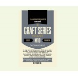 Дрожжи Workhorse Beer Yeast M10
