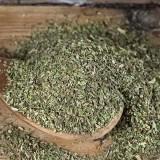 Прованские травы 50 гр.